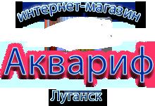 Интернет-зоомагазин «Аквариф»